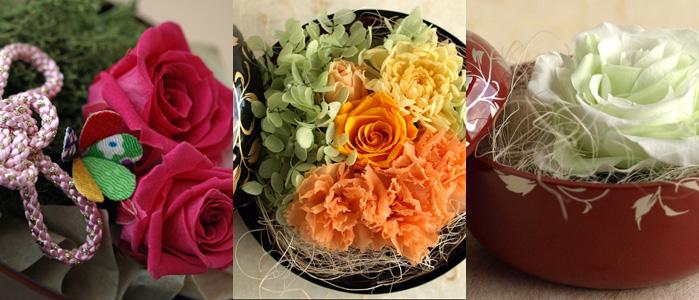 漆器とお花のコラボレーションプリザーブドフラワー